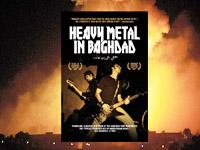 Heavy Metal In Baghdad (VBS.TV, 2007)